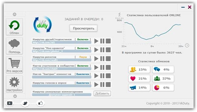 Дайджест программ для Android OS - 4PDA